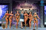 Кубок Санкт-Петербурга по бодибилдингу - 2019 (страница 7)