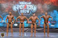 Siberian Power Show - 2019 (страница 6)