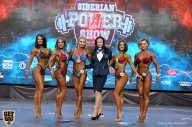 Siberian Power Show - 2019 (страница 7)