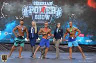 Siberian Power Show - 2019 (страница 8)
