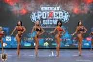 Siberian Power Show - 2019 (страница 9)