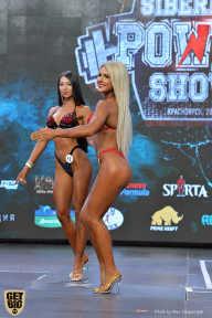 Siberian Power Show - 2019 (страница 10)