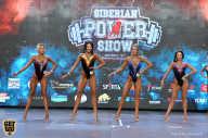 Siberian Power Show - 2019 (страница 12)