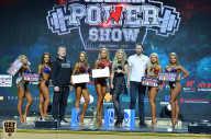 Siberian Power Show - 2019 (страница 16)