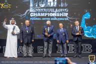 IFBB Чемпионат мира по бодибилдингу - 2019 (страница 12)