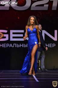 Grand-Prix Dudushkin Fitness Family - 2021 (страница 9)