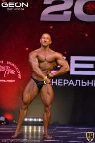 Grand-Prix Dudushkin Fitness Family - 2021 (страница 16)