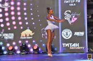 Кубок Санкт-Петербурга по бодибилдингу - 2021 (страница 9)