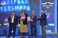 Кубок Санкт-Петербурга по бодибилдингу - 2021 (страница 25)