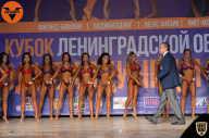 Кубок Ленинградской области по бодибилдингу - 2021 (страница 2)