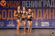 Кубок Ленинградской области по бодибилдингу - 2021 (страница 4)