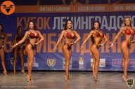 Кубок Ленинградской области по бодибилдингу - 2021 (страница 6)