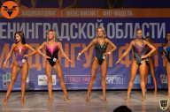 Кубок Ленинградской области по бодибилдингу - 2021 (страница 9)