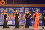 Кубок Ленинградской области по бодибилдингу - 2021 (страница 10)