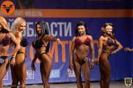 Кубок Ленинградской области по бодибилдингу - 2021 (страница 12)