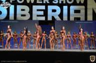 Siberian Power Show - 2021