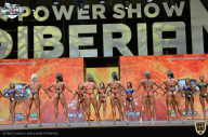 Siberian Power Show - 2021 (страница 2)