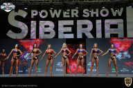 Siberian Power Show - 2021 (страница 3)