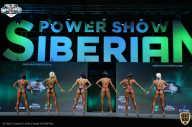 Siberian Power Show - 2021 (страница 5)