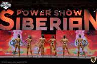 Siberian Power Show - 2021 (страница 6)