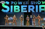Siberian Power Show - 2021 (страница 7)