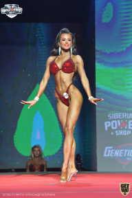 Siberian Power Show - 2021 (страница 13)