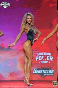 Siberian Power Show - 2021 (страница 16)