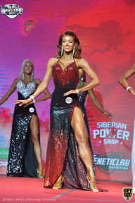 Siberian Power Show - 2021 (страница 19)