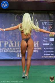 Кубок Ярославской области по бодибилдингу - 2021